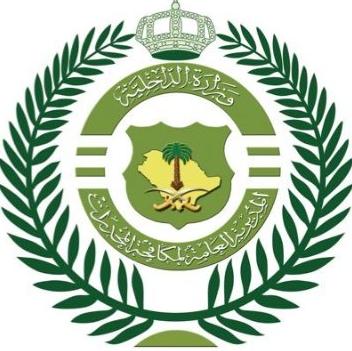 وظائف عسكرية نسائية لاصحاب الثانوية فأعلى في مكافحة المخدرات Mokafa11