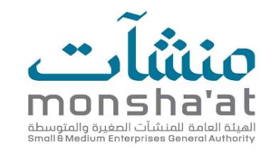 الهيئة العامة للمنشآت الصغيرة والمتوسطة: وظائف محاسبة شاغرة للرجال والنساء في الرياض  Moncha10