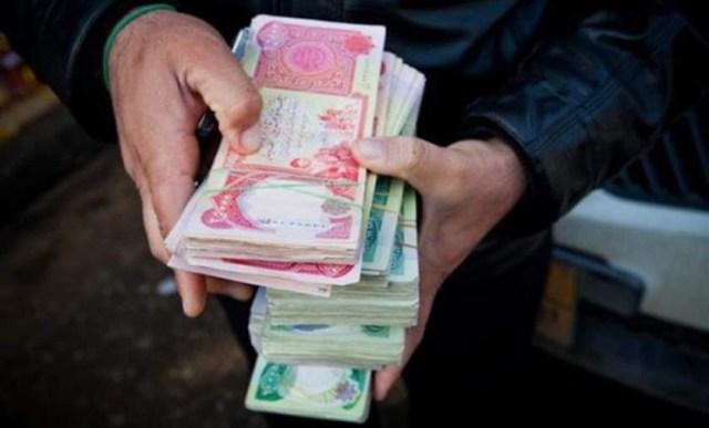 قروض المشروع الطارئ 2020 وزارة العمل Money10