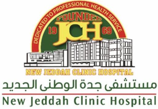 وظائف إدارية وصحية شاغرة في مستشفى جدة الوطني  Mostac34