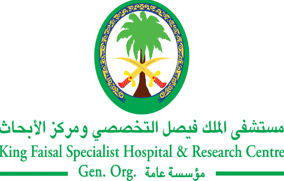 مستشفى الملك فيصل التخصصي: وظائف صحية وادارية شاغرة  Mostac40