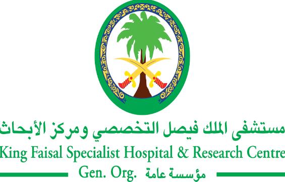 مستشفى الملك فيصل التخصصي ومركز الأبحاث: فرص عمل صحية وادارية للجنسين Mostac58