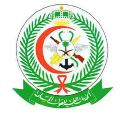 وظائف شاغرة في مستشفى الملك فهد للقوات المسلحة في جدة  Mostac68