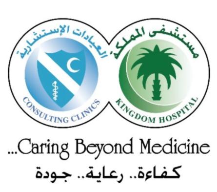 وظائف للرجال والنساء في مستشفى المملكة والعيادات الاستشارية بالرياض Mostac84