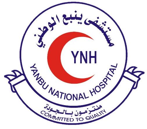 وظائف باختصاصات إدارية وصحية للرجال والنساء في مستشفى ينبع الوطني في ينبع Mostac87