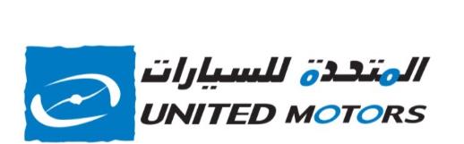 وظائف للنساء في الشركة المتحدة للسيارات براتب يفوق 5000 Mota7i10