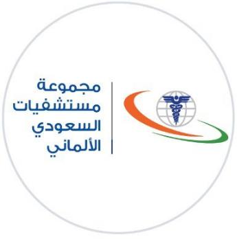 مجموعة مستشفيات السعودي الألماني: وظائف شاغرة بمسمى كتاب تأمين برواتب 6000            Msa10