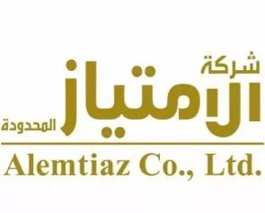 شركة امتياز العربية: وظائف نسائية شاغرة Mtiaz10