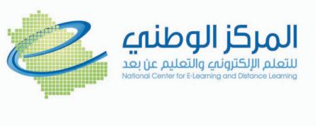 وظائف إدارية في المركز الوطني للتعليم الإلكتروني بالرياض Mw10