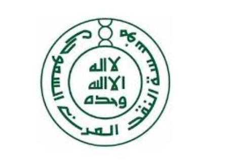 مؤسسة النقد: انطلاق التسجيل للجنسين في برنامج الاقتصاديين السعوديين  2019 Na9d10