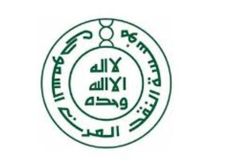مؤسسة النقد: إطلاق التقديم على برامج فنتك السعودية لعام 2020 م للجنسين بعدة مدن Na9d13
