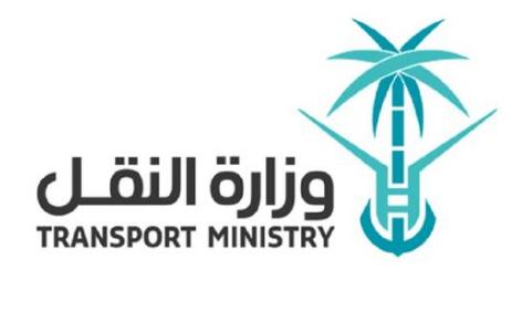 وظائف إدارية وهندسية شاغرة في وزارة النقل بالرياض Na9l10