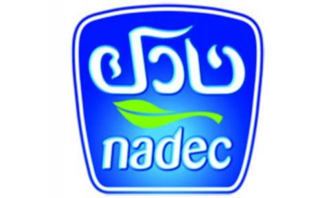 وظائف باختصاصات إدارية في شركة نادك للألبان بالرياض Nadec15