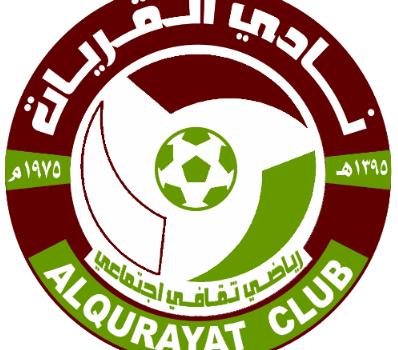 نادي القريات الرياضي: وظائف إدارية شاغرة  Nadi_l10