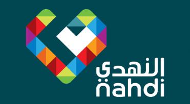 شركة النهدي الطبية: وظائف شاغرة لكابتن توصيل طلبات  Nahdi17
