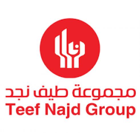 وظائف إدارية وتسويق في مجموعة طيف نجد بالرياض Najd10