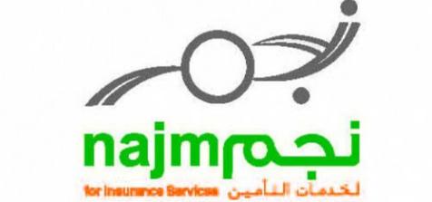 وظائف شاغرة في شركة نجم لخدمات التأمين براتب وحوافز مٌجزية Najm12