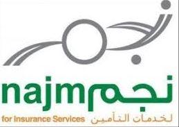 إعلام_دعاية - شركة نجم لخدمات التأمين: وظائف متنوعة للرجال والنساء Najm_c10