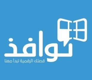وظائف إدارية وتقنية في شركة نوافذ الرقمية بالرياض Nawafi10