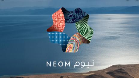 وظائف إدارية وهندسية في شركة مشروع نيوم Neom30