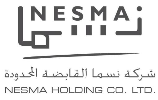 شركة نسما القابضة: وظائف باختصاصات إدارية بالشرقية  Nesma20