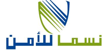 إعلان فتح باب التقديم على الوظائف الأمنية في شركة نسما للأمن Nesma_15