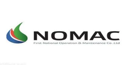 شركة نوماك للتشغيل والصيانة: وظائف شاغرة باختصاصات إدارية  Nomac19