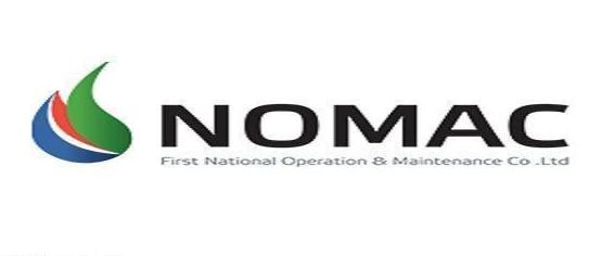 8000 - شركة نوماك تنظم تدريب منتهي بالتوظيف برواتب 8000 في المعهد العالي لتقنيات المياه والكهرباء Nomac32