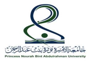 جامعة الأميرة نورة: وظائف نسائية شاغرة بمسمى معيدة  Noura11