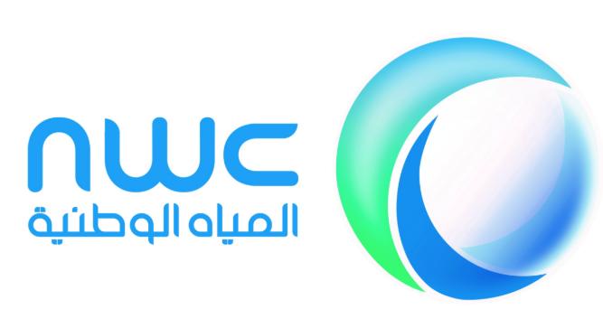 وظائف ادارية للنساء والرجال في شركة المياه الوطنية بالرياض  Nwc14