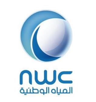 شركة المياه الوطنية: وظائف شاغرة باختصاصات ادارية وتقنية بالرياض وجدة Nwc18