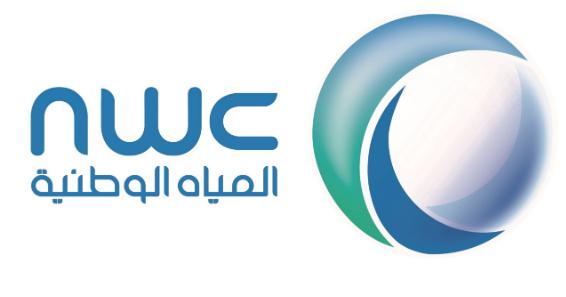 وظائف إدارية في شركة المياه الوطنية في ابها والمدينة المنورة Nwc26