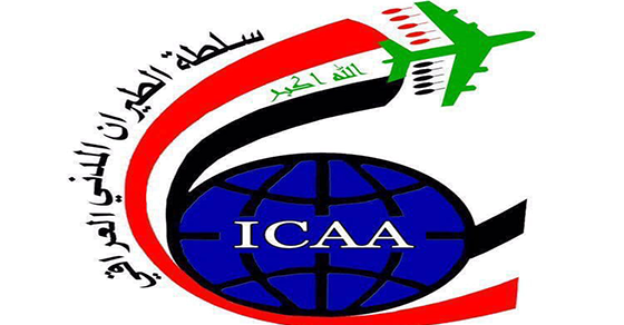 رابط استمارة سلطة الطيران المدني العراقي 2019 O_oao_15