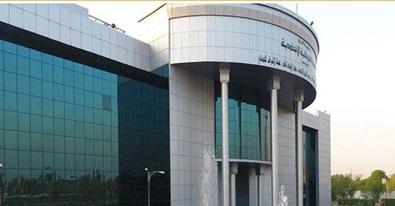 استمارة التقديم على مجلس القضاء الاعلى وظائف بعدد 501 درجة 2020  Oao_ao10