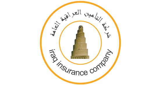 تعيينات شركة اعادة التامين العراقية العامة 2020  Oooao_13