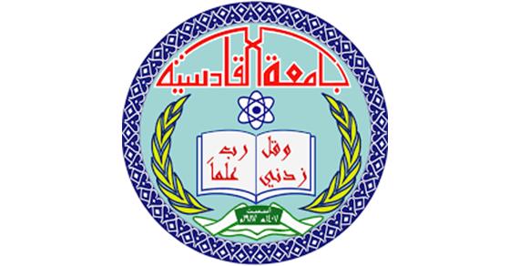 استمارة طلب التعيين في وزارة التعليم العالي 2020  جامعة القادسية Oooao_22