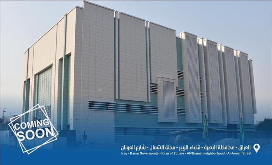 تعيينات مستشفى دار الشفاء الإستثماري 2020 Oooao_25