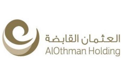 توظيف مشرفين موقع للرجال والنساء في مجموعة العثمان القابضة بالدمام Othman10