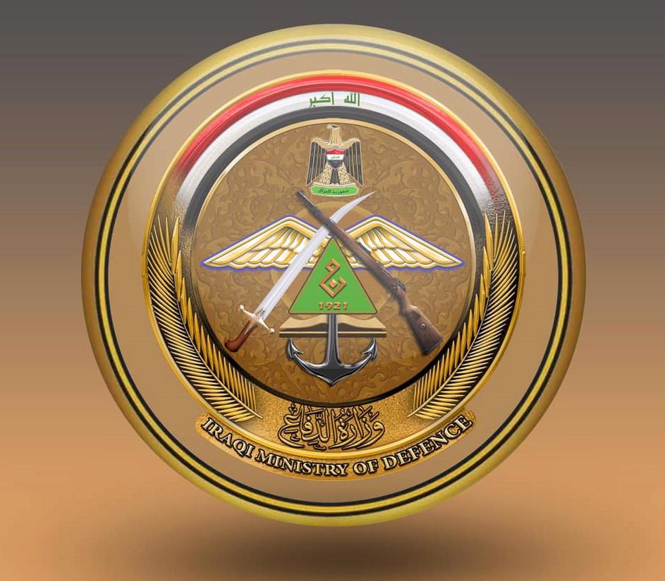 تحميل اسماء المفسوخة عقودهم وزارة الدفاع العراقية 2020 Oyaoa_10
