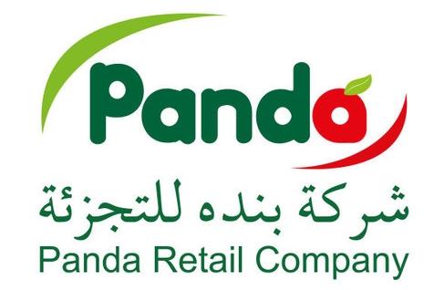 وظائف إدارية وتقنية في شركة بنده للتجزئة في جدة Panda61