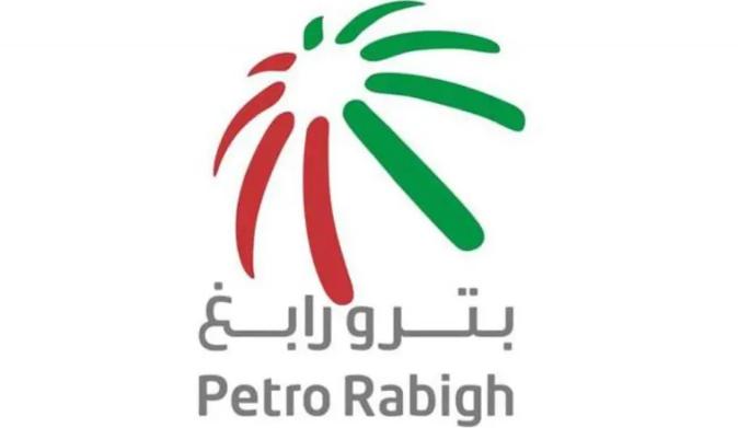 شركة بترو رابغ: وظائف شاغرة باختصاصات ادارية وتقنية   Petro_16