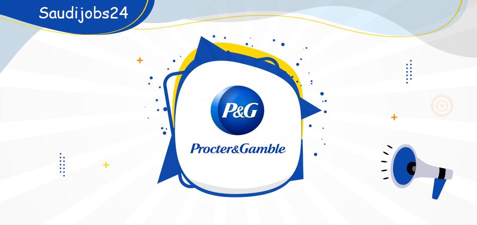وظائف وتداريب في شركة بروكتر وغامبل بالدمام وجدة Pg11
