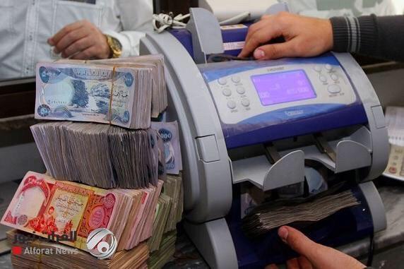 مستشار رئيس الوزراء يرد على أنباء خفض أو إدخار رواتب الموظفين Photo_16