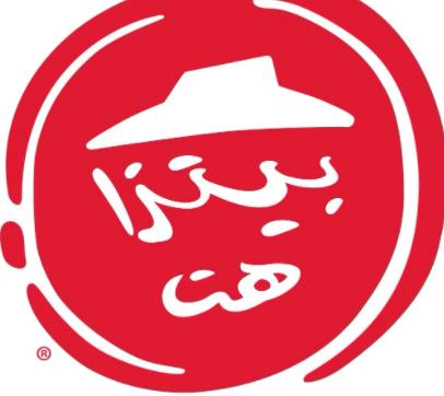 شركة بيتزا هت السعودية: وظائف بنظام العمل المرن في كل مدن المملكة Pizza_10