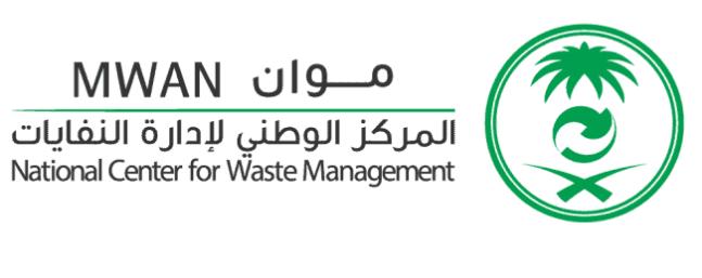 وظائف إدارية وتقنية وهندسية شاغرة في المركز الوطني لإدارة النفايات موان بالرياض Poubel10