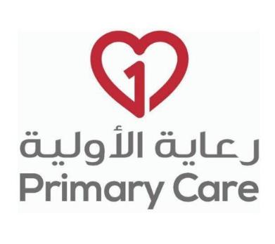 وظائف إدارية للرجال والنساء في مجموعة الرعاية الأولية بالرياض Primar11