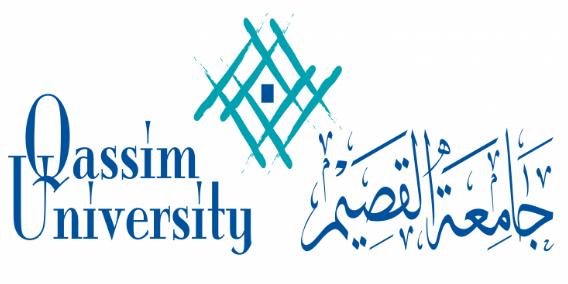 وظائف تقنية شاغرة للرجال والنساء في عمادة تقنية المعلومات في جامعة القصيم Qassim12