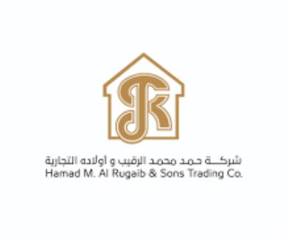 وظائف مبيعات وخدمة عملاء موسمية في شركة حمد محمد الرقيب التجارية براتب 3000 Ra9ib16