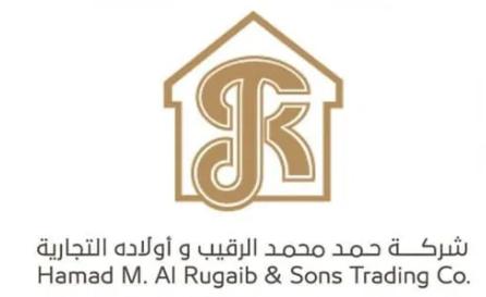 توظيف مُمثل خدمة العملاء في شركة حمد الرقيب التجارية بالخبر Ra9ib19