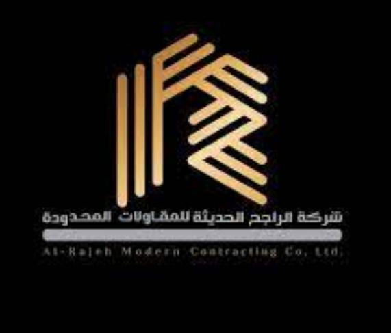 وظائف هندسية وادارية شاغرة في شركة الراجح الحديثة للمقاولات في جدة Raje7_10